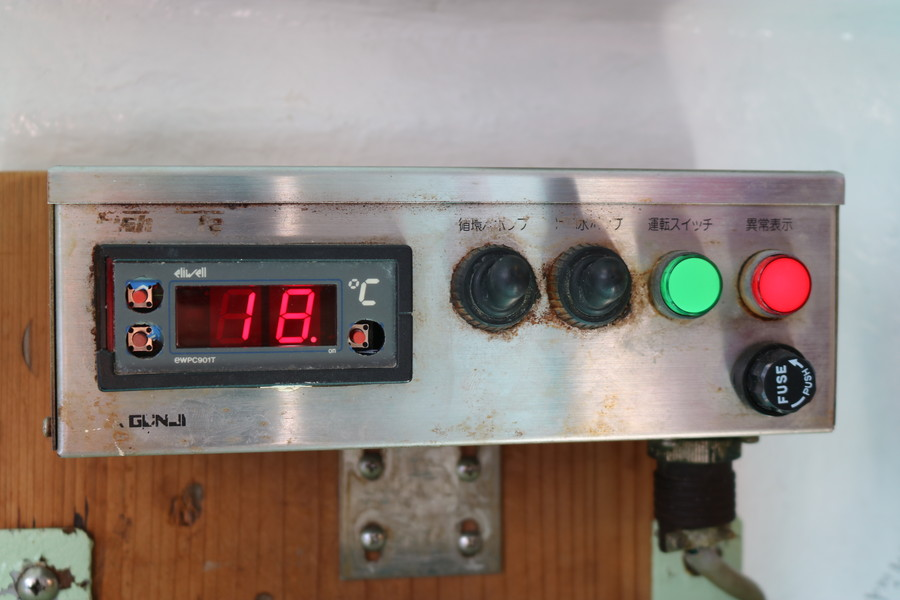 1:電動リールの電源がとれます