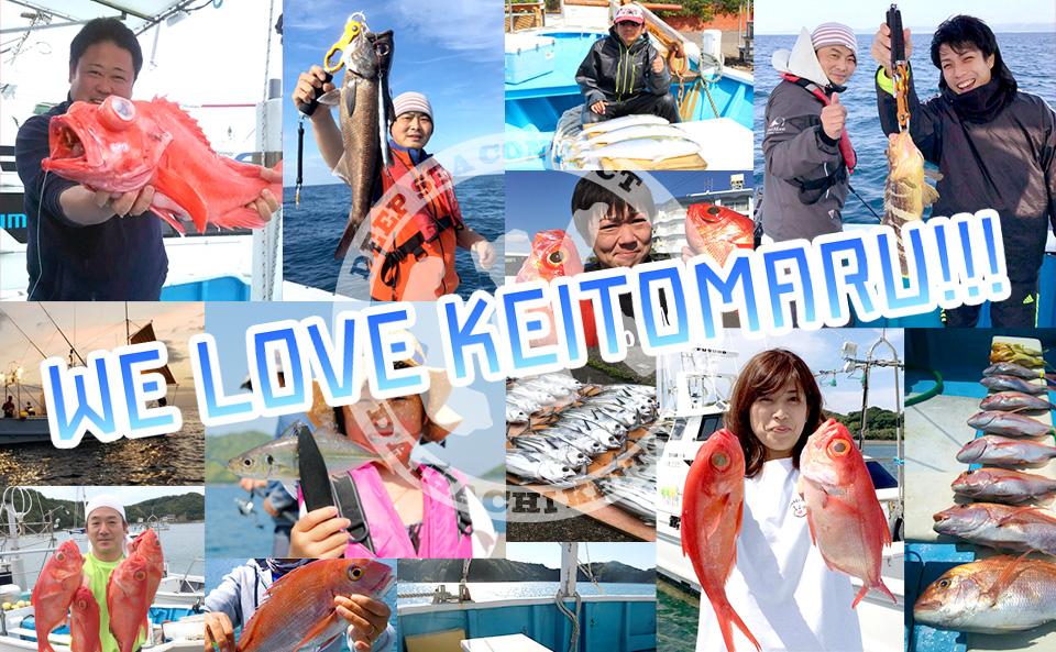 welove_keitomaru